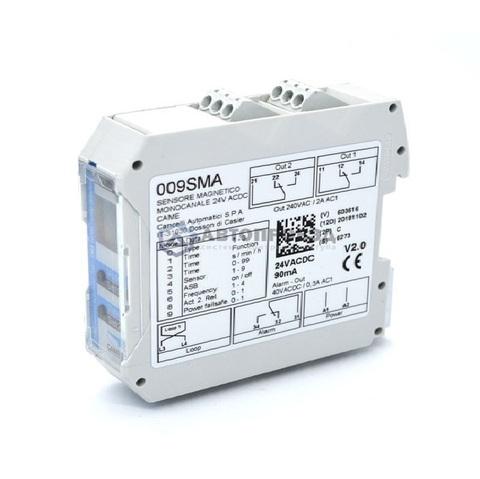 SMA - Датчик магнитный 1 канальный для обнаружения транспортных средств Came