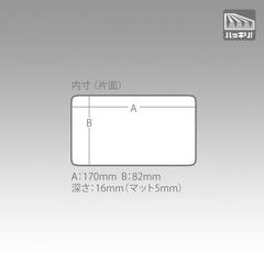 Коробка под приманки MEIHO RUNGUN CASE 1010W-2 YELLOW