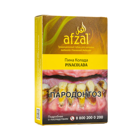 Табак Afzal 40 г Pinacolada