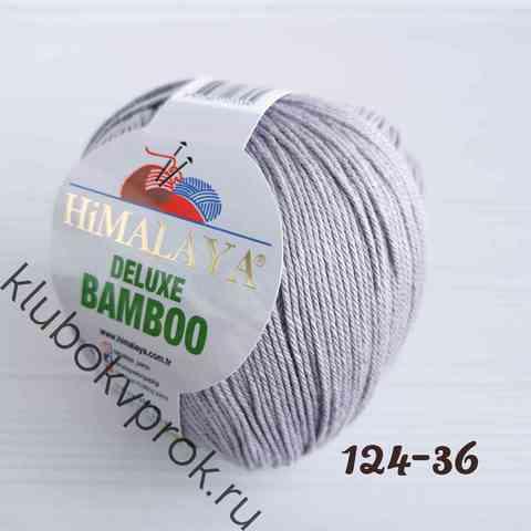 HIMALAYA DELUXE BAMBOO 124-36, Темный серый