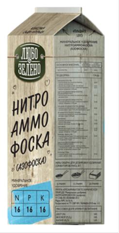 Удобрение Минеральное Любо-Зелено® Нитроаммофоска (Азофоска) Pure-Pak 1кг