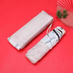 Маленький плоский зонт с защитой от УФ, 6 спиц, Япония (светло-бежевый с цветами и белой кромкой)