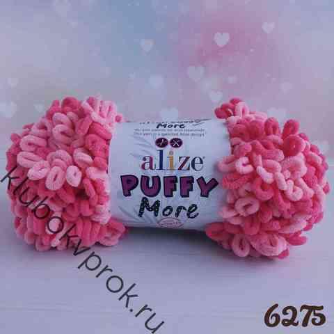 ALIZE PUFFY MORE 6275, Персик коралл