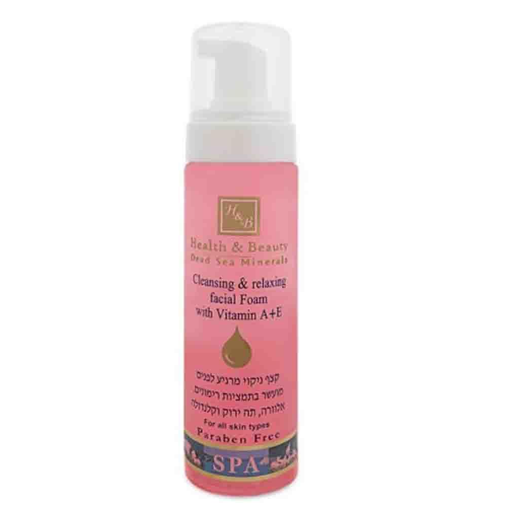 Мусс для лица очищающий и смягчающий Cleansing & Relaxing facial foam