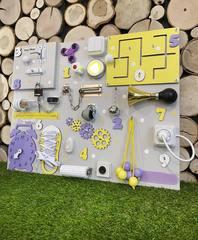 Бизиборд интерактивный 50х65 см желто-фиолетовый