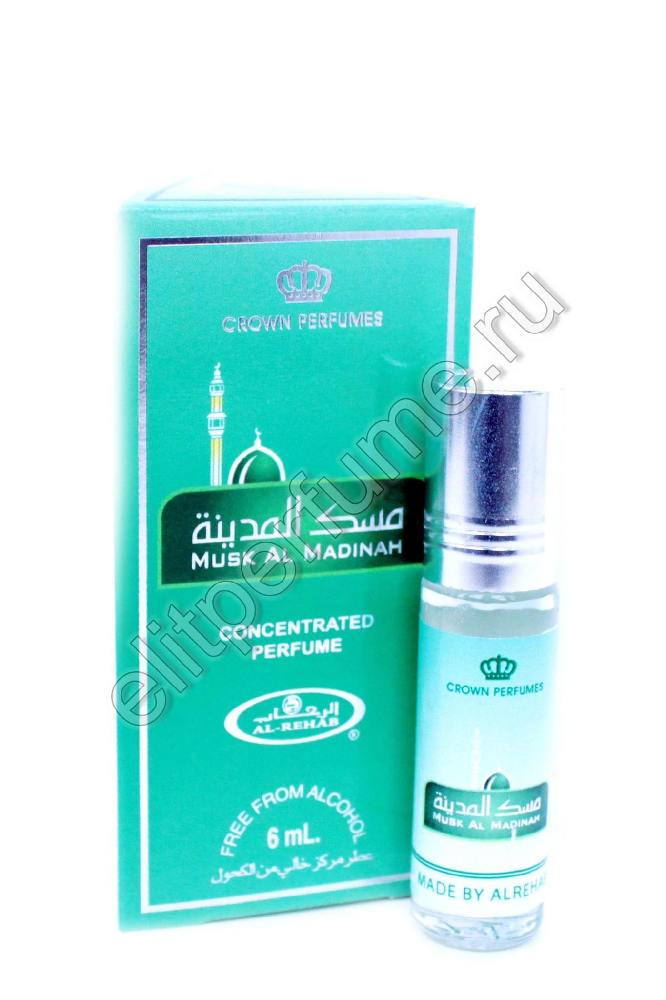 Musk Al Madinah Муск Аль Медина 6 мл арабские масляные духи от Аль Рехаб Al Rehab