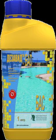 Дезавид «БАС» - дезинфицирующее средство без запаха для безопасной обработки плавательных бассейнов