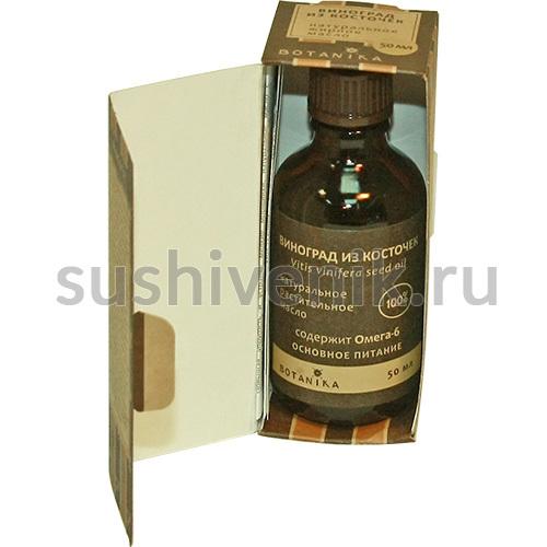 Grape seed oil / Vitis vinifera seed oil