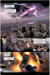 Marvel Зомби. Дни мертвецов (Б/У)
