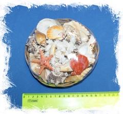 Морское Ассорти 22 см