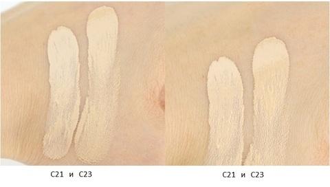 Hera UV Mist Cushion SPF50 PA+++, 15гр х 2