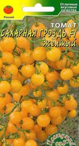 Семена Томат Черри Сахарная гроздь F1 желтый