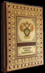 Ежедневник Прокуратура РФ
