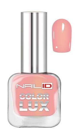 NAIL ID NID-01 Лак для ногтей Color LUX  тон 0105  10мл