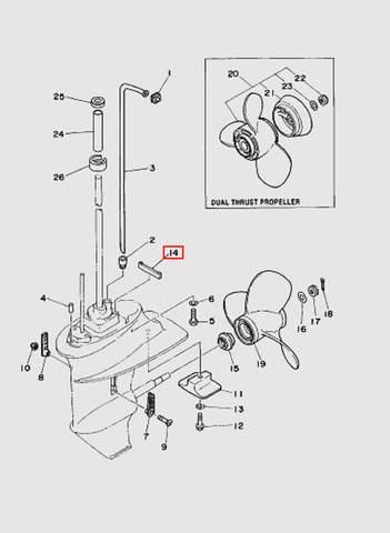 Демпфер корпуса редуктора  для лодочного мотора T15, OTH 9,9 SEA-PRO (17-14)