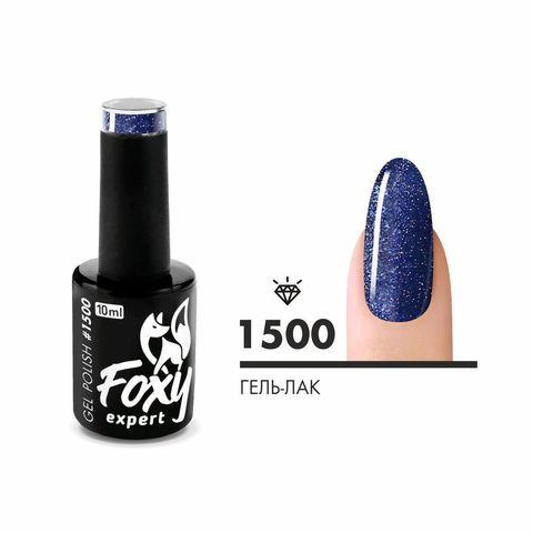 Гель-лак (Gel polish) #1500, 10 ml