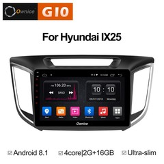 Штатная магнитола на Android 8.1 для Hyundai ix25 Ownice G10 S1701E