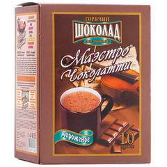 "Горячий шоколад""Маэстро Чоколатти"" молочный мороженое 10*25г"