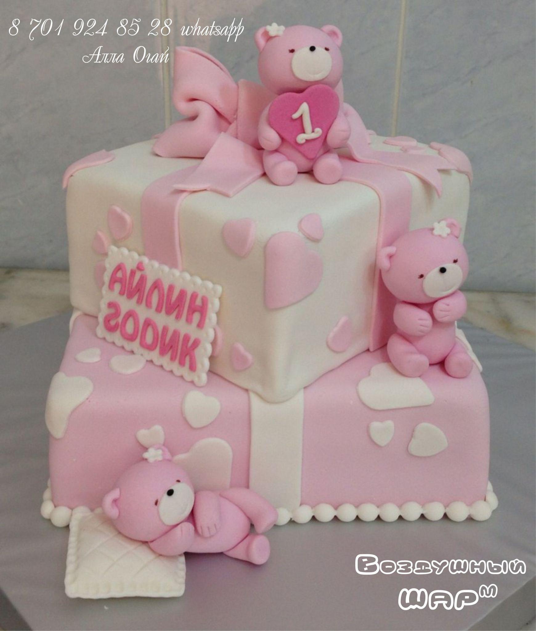 торт мишка тедди Алматы