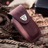 Victorinox 4.0535