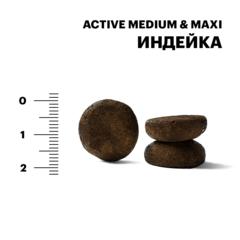 Karmy Active Medium&Maxi Индейка, 2кг.