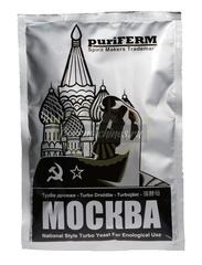 Спиртовые дрожжи Puriferm Москва, 140 г