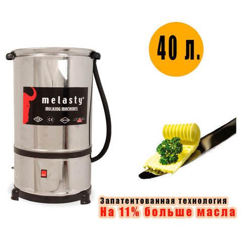 Маслобойка бытовая электрическая Меласти 55 литров, фото