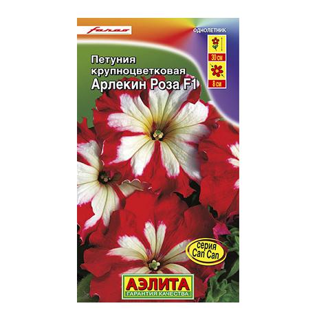 Петуния Арлекин Роза F1 крупноцветковая   (Аэлита)