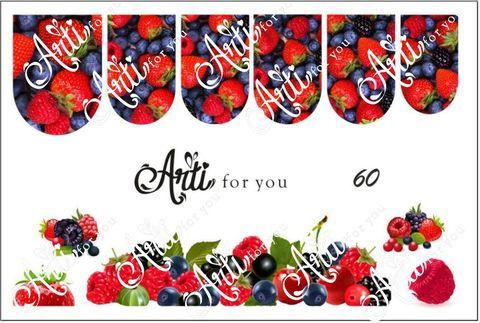 Слайдер наклейки Arti for you №60 купить за 100руб