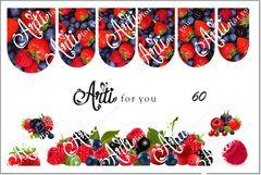 Слайдер наклейки Arti for you №60