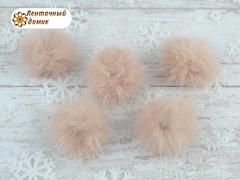 Помпоны норковые пыльный персик