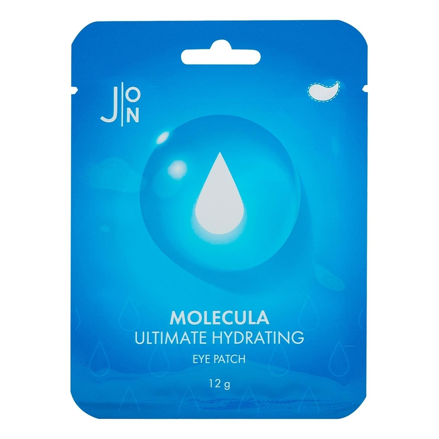Патчи для глаз Патчи для глаз тканевые УВЛАЖНЕНИЕ J:ON Molecula Ultimate Hydrating еye Patch 12 гр 6034337796.jpg