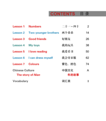 Easy Steps to Chinese for Kids (English Edition) Textbook 2a
