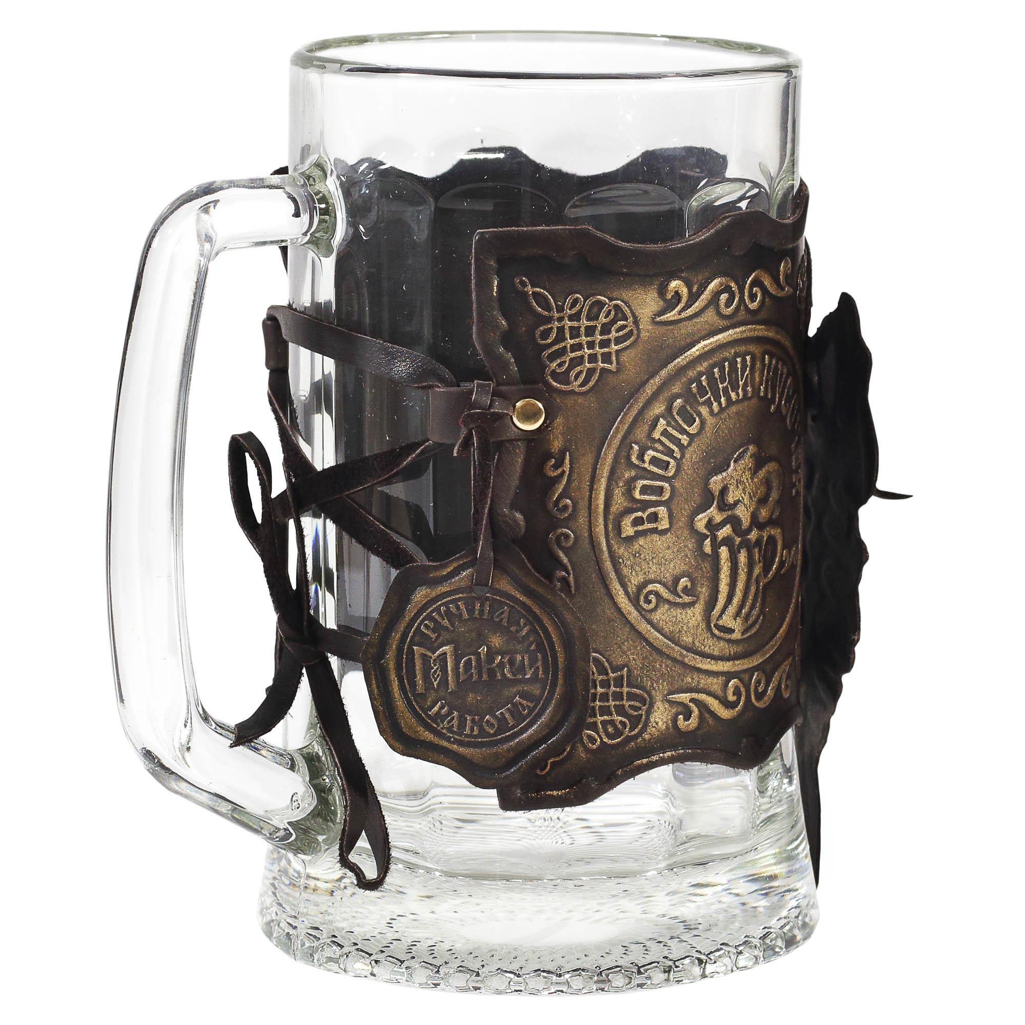 Пивной бокал   Пива глоточек, да воблы кусочек