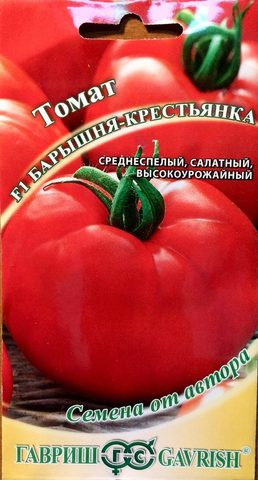 Семена Томат Барышня-Крестьянка F1