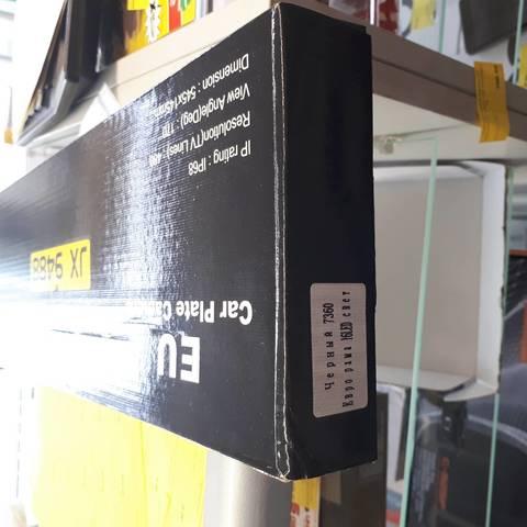 Камера заднего вида в рамке автомобильного номера