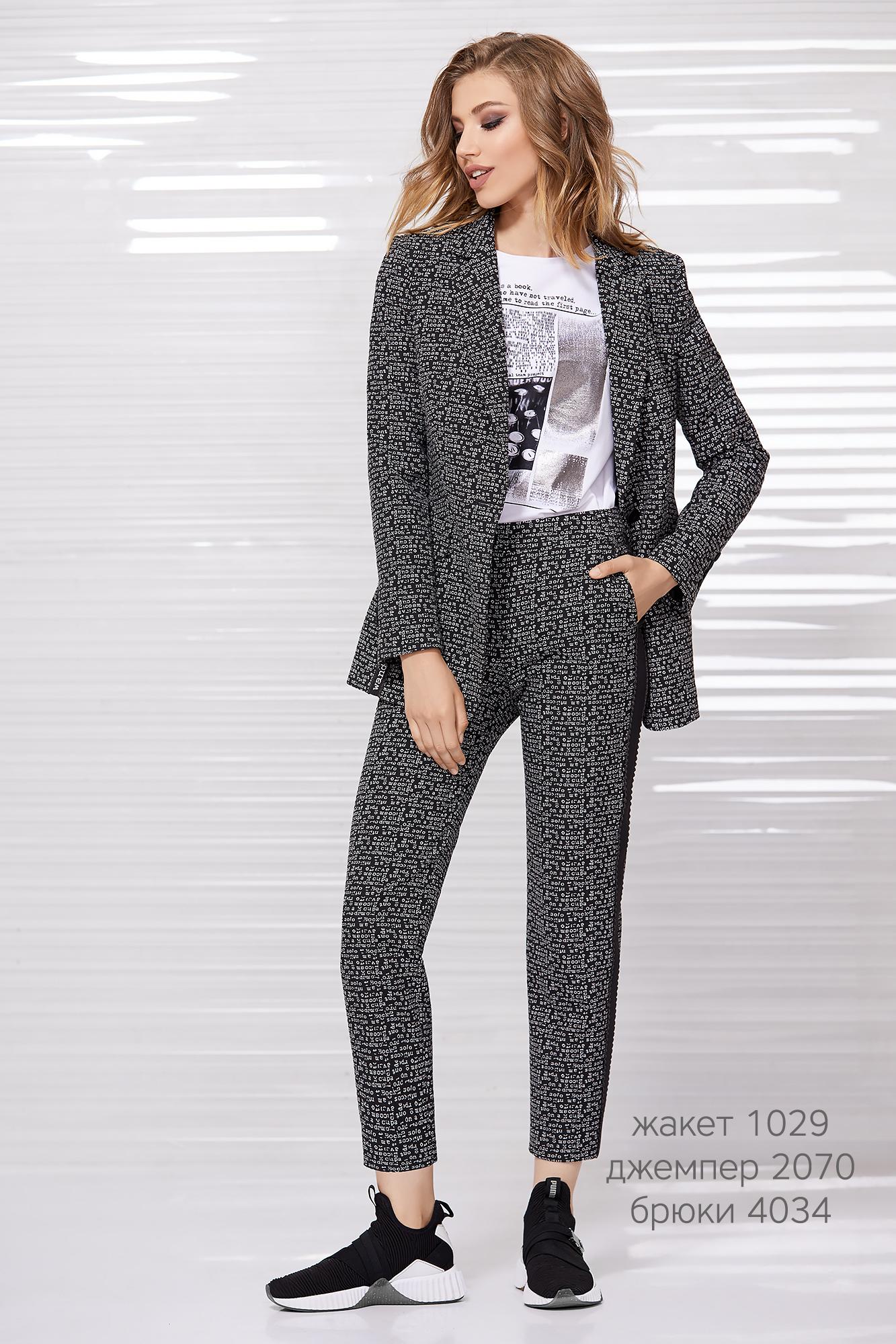 брюки RaMi 4034