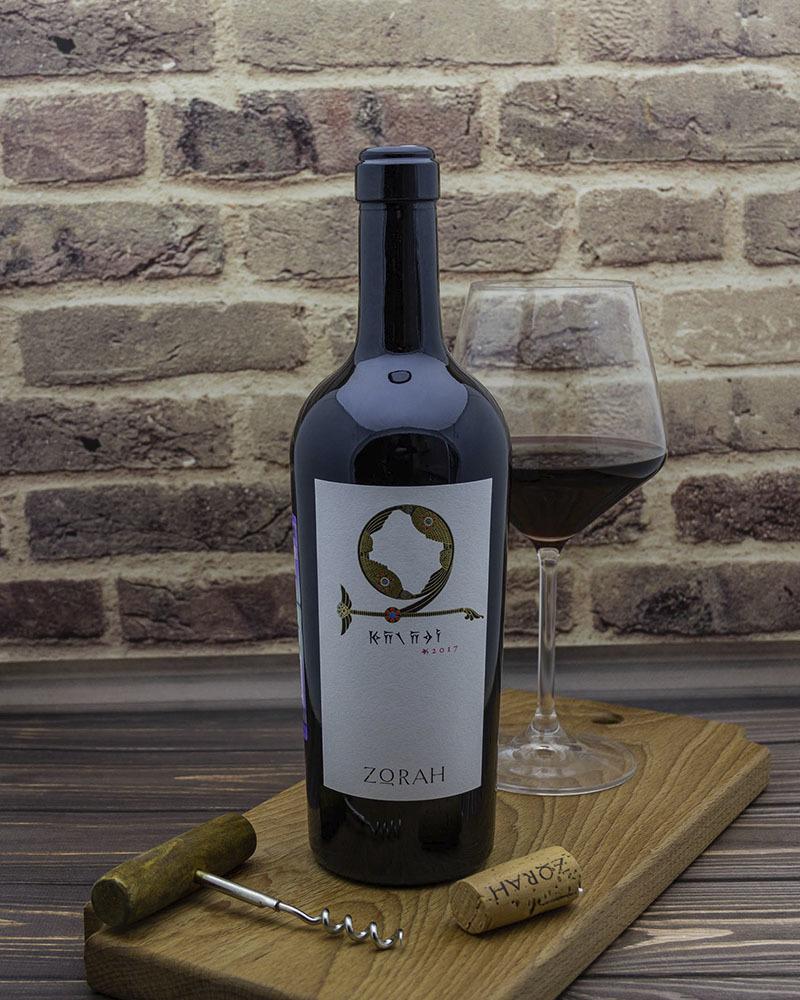 Вино Zorah Караси Красное Сухое 2017 г.у. 13,5% 0,75 л.