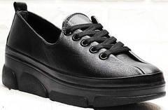 Черные женские туфли спортивного стиля Mario Muzi 1350-20 Black.
