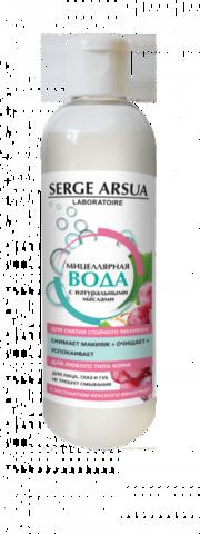 Мицеллярная вода для снятия макияжа ТМ Serge Arsua НИИ Натуротерапии