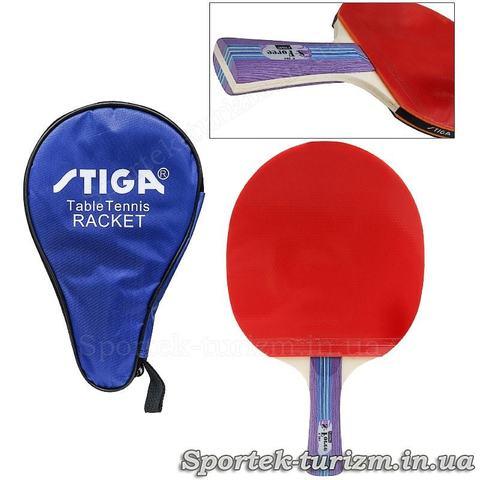 Ракетка для настільного тенісу Stiga Forse в чохлі