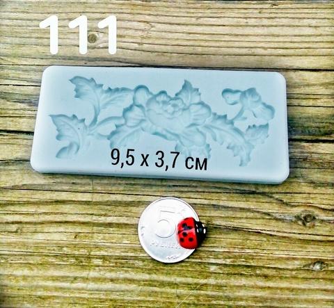 0111 Молд силиконовый Ветка Розы