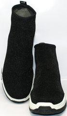 Женские кроссовки Seastar LA33 Black.
