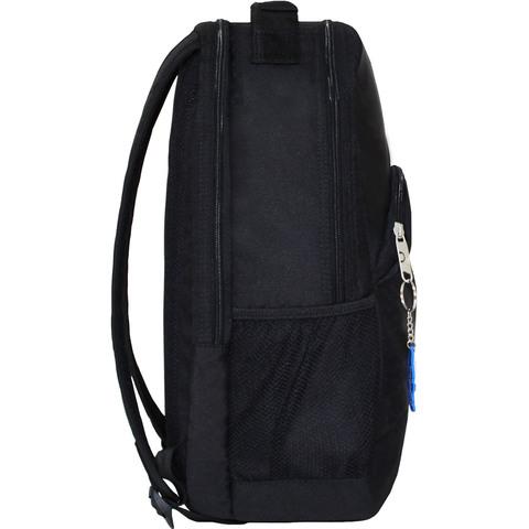 Рюкзак Bagland UltraMax 20 л. черный (00534662)