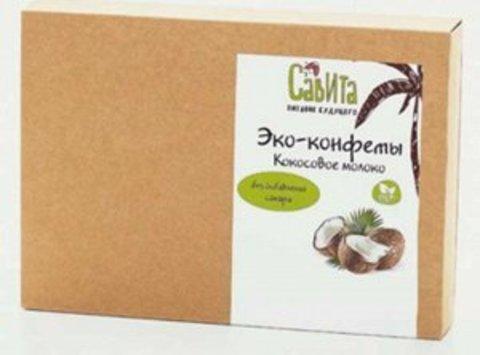 Савита экоконфеты «Кокосовое молоко» 300 г