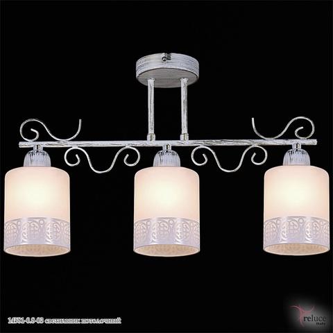 14581-0.8-03 светильник потолочный