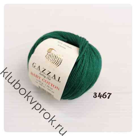 GAZZAL BABY COTTON 3467, Темный зеленый