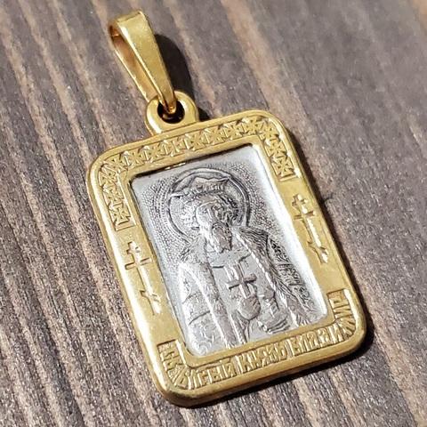 Нательная именная икона святой Владимир с позолотой