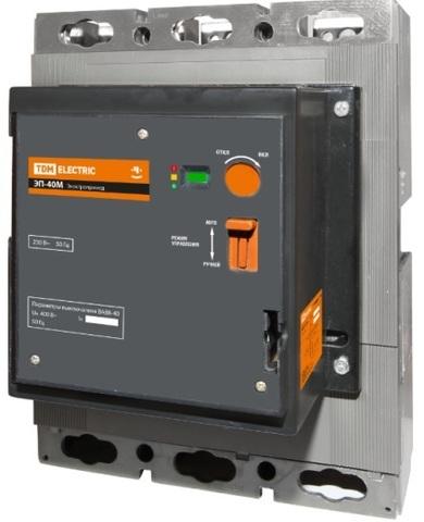 Электропривод ЭП-40М 230В TDM