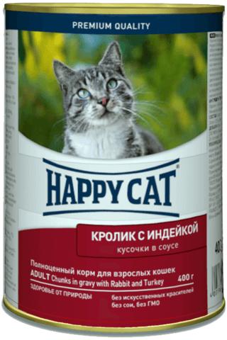 купить Happy Cat Кролик с индейкой консервы для взрослых кошек 400 гр